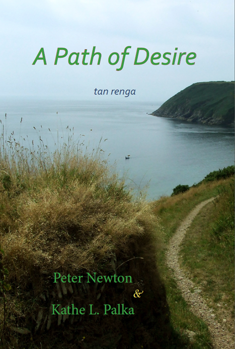 Front Cover of Kathe's newest book: A Path of Desire with